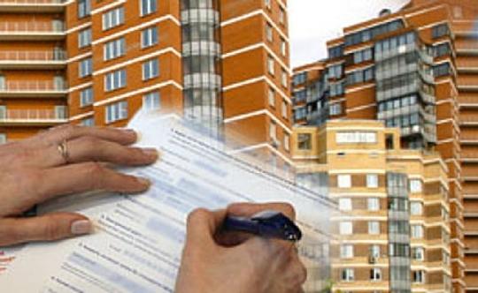 Сдать муниципальное жилье