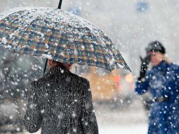 Смотреть онлайн погоду на сегодня и завтра