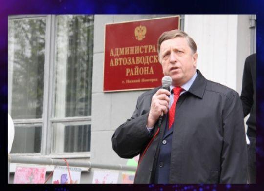 вид украинского глава администрации автозаводского района нижнего новгорода удалось спастись