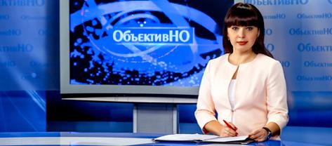Немецкая волна об украине новости