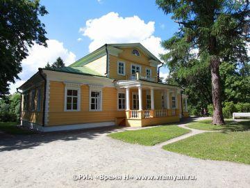 конференция под знаком пушкина
