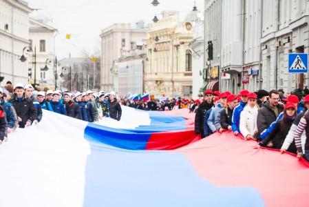 какие мероприятия 4 ноября в нижнем новгороде 2016 как