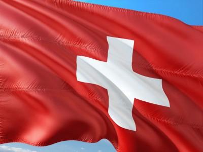 ВовремяЧМ вНижний приедут 7 тыс. болельщиков изШвейцарии