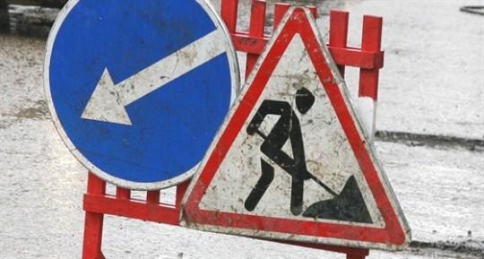 Ограничение движения транспорта на пересечении улицы Сергиевская и переулка Плотничный